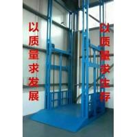 重庆液压式升降货梯