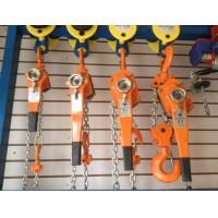 紹興起重機 手扳葫蘆銷售廠家15157567561