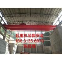 广州双梁桥式起重机销售13631356970