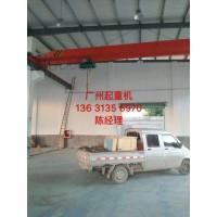 广州单梁桥式起重机销售13631356970