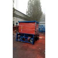 河南力鼎信专业生产液压升降平台13781906018