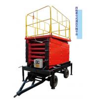 天津滨海区厂家直销液压升降平台13663038555
