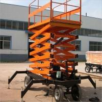 天津静海区厂家直销升降平台13663038555