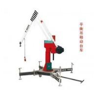 厂家供应优质移动式平衡吊-8力鼎信液压机械