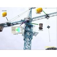 上海若钦电器科技有限公司起重机安全监控系统非标定制