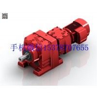 邯郸减速机R67R37-xrt硬齿面减速机迈传组合减速机特价