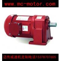 沧州减速机GH/GV小型齿轮减速电机迈传齿轮减速机现货供应