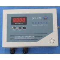 河南恒达超载限制器-15936505180于经理