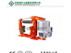辽宁沈阳EYWZ系列电力液压块式制动器18842540198
