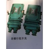 成都起重机电器,配件13668110191