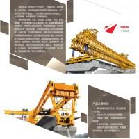 天津塘沽区厂家直销架桥机13663038555