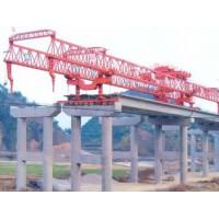 重庆武隆架桥机专业生产 15086786661