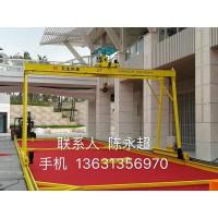 广州卫华起重销售安装13631356970