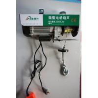 微型电动葫芦优质厂家基姆特-15715806898