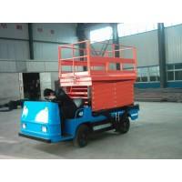 杭州销售电瓶车式升降平台:李经理18267195462