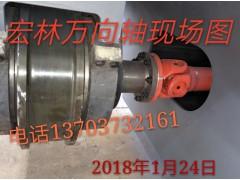 河南万向轴-河南宏林传动轴厂家直销13703732161