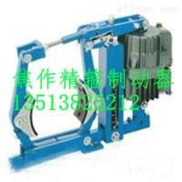 SIBRE轮式制动器TE250/300/50