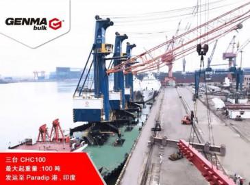 """3台""""杰马""""移动式港口起重机驶往印度Paradip港"""