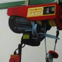 河南中东微型电动葫芦厂家13673527047