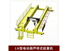重慶起重設備銷售云陽起重機熱賣:13102321777
