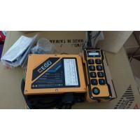 台湾原装进口捷控遥控器唯一代理商18240692222
