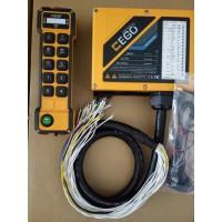 台湾捷控遥控器您的高端选择18240692222
