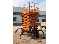 上海牵引式升降平台生产厂家18202166906