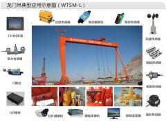 上海门式起重机安全监控管理系统13663031095