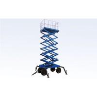 沈阳液压升降平台价格-13940210976