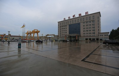 河南省大方重型机器有限公司沈阳分公司
