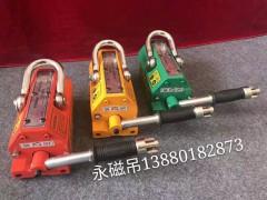 遂宁永磁吊13668110191
