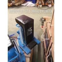 遂宁千斤顶现货供应13668110191