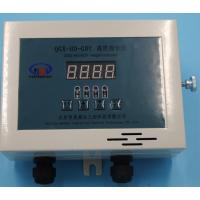 吉林高度指示仪领先科技优秀团队河南恒达15936505180
