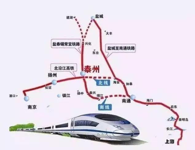 南京到连云港的距离也将缩短至2小时之内,宁淮城际铁路自南京北站至淮