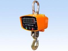 西昌电子吊秤13668110191