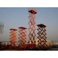 重庆销售升降平台:13677679899王经理