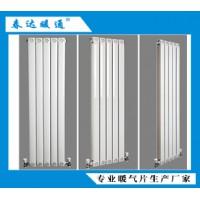 采暖炉  暖气片  山东淄博春达采暖设备厂
