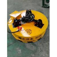 北京销售好品质电磁吸盘:13401097927高先生