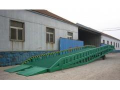 南京液压登车桥-13770587311