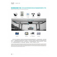 广东安全监控管理系统专业生产厂家15936505180
