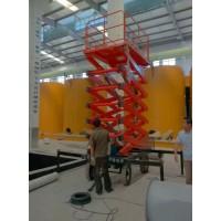 重庆九龙坡液压升降平台销售  18323456758