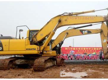 荊門一季度重大項目集中開工簽約 92項目總投資600億