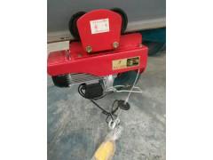 山西晋微型电动葫芦专业生产18935416336