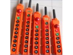 陕西起重机-起重配件-遥控器专业销售18829768511