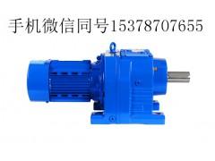 莱芜减速机RW57减速机,迈传减速机工厂直供,超低价