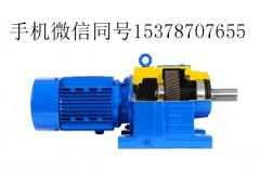 聊城减速机RW87减速机,迈传减速机工厂直供,超实惠