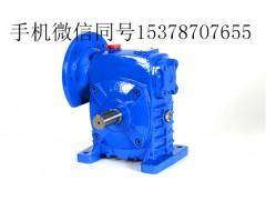 青岛蜗轮减速机RV减速机,迈传减速机厂价直销,超便宜