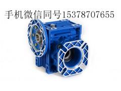 枣庄蜗轮蜗杆减速机RV减速机,迈传减速机厂价直销,购实惠