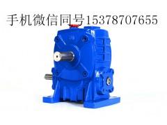 东营蜗轮蜗杆减速机WPA135减速机,迈传减速机厂价直销