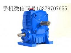 滨州蜗轮蜗杆减速机WPA减速机,迈传减速机厂价直销,无间隙